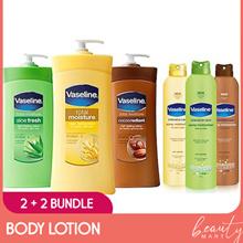[2+2] Vaseline Body Lotion 725ml + Moisturiser Spray 190g