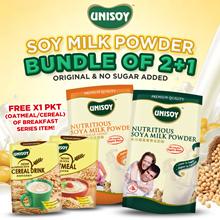 12.12 SPECIAL: BUY 2 FREE 1 (cereal/oat/soya milk) l Unisoy Soya Milk Powder l Breakfast Series