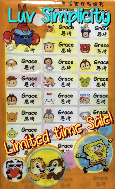 ?$0.88 Limited Time Sale? Personalized Waterproof Name Sticker ? Deals for only S$7.5 instead of S$0