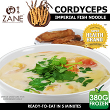 [Ready-to-Eat] Cordyceps Imperial Fish Noodle ❤️ Massive Nutrients