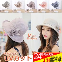 帽子 つば広 ハット うさぎミミ フラワー UVカット 麻綿混紡 日よけ帽子 小顔効果抜群