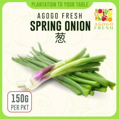 26 Spring Onion 葱 (150g)