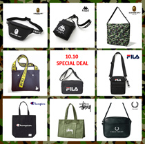 1010 Special Deal/ Magazine Tote Bag/Tote Bag/Pouch/Wallet