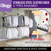 4 Types! Korean Clothes Hanger Rack Adjustable Corner Valet Hanging Stand Drying Standing Pole