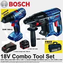 Bosch GBH 180-Li Cordless Hammer Drill  + GSR 180-Li Drill Driver 18V 2pc Combo Kit with Free Gift