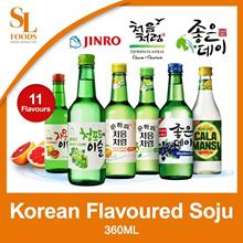 [FLAVOURED SOJU] Bundle of 7 Bottles - 13 Flavours