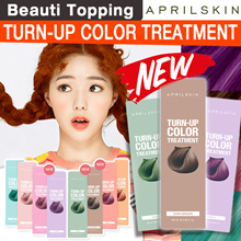 ★Today 2017 FW New Color Arrival!l★BUY 6 GET 1 FREE★APRIL SKIN★April Skin Turn Up Color Treatment/Cr
