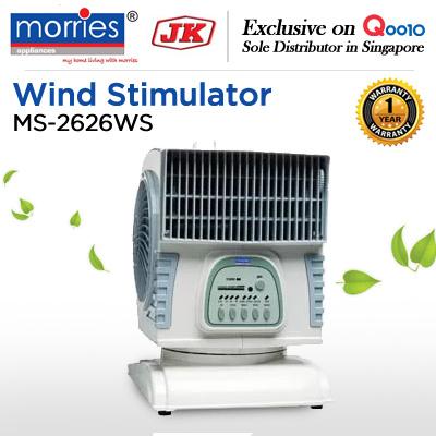 Juan Kuang PTE LTD」- MORRIES: Wind Stimulator MS-2626WS