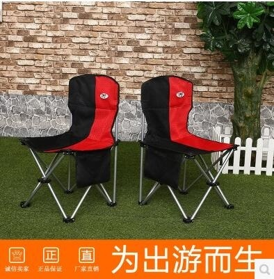 Qoo Car Cabinets Outdoor Portable Folding Chairs Stool Maza - Car show chairs
