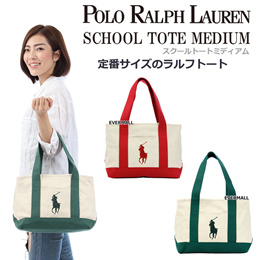 b399aad7ae74 Polo Ralph Lauren POLO RALPH LAUREN Medium School Tote Bag   Big Pony Logo  Embroidery Canvas