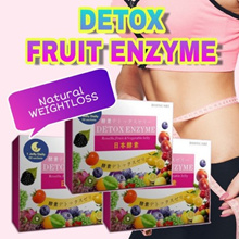 JAPAN ROSELLE FRUIT ENZYME JELLY • 28 DAYS WEIGHTLOSS DEEP SLIMMING • BUY 2 GET 1 FREE