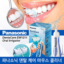 ☆ Germany#39s No. 1 sales ☆ ☆ once a whitening whistle removal Panasonic EW1211 ☆ ☆ Free Shipping Transformers ☆, no pig nose ☆