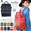 ★FashionWalker★JAPAN HOT-SELLING ANELLO STYLE Premium Quality Unisex Shoulder bag/Backpack/Handbag/Student Bag/School Bag Unisex backpack/Travel bag