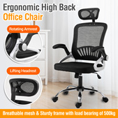 2020 High Back Office Chair Ergonomic Desk Computer chair with Mesh Seat and Back Adjustable Armrest
