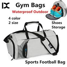 Men Gym BagsTraining Waterproof Basketball Fitness Women Outdoor Sports Football Bag Shoes Storage