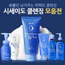 Shiseido Senka Perfect Whip / Senka Perfect Foam Cleansing Collection
