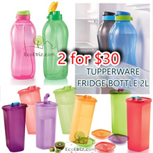 ★ TUPPERWARE FRIDGE BOTTLE 2L MINI POUR STRAINER ★ SG Seller WATER BOTTLE OUTDOOR Storage Keeper