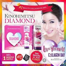 Kinohimitsu Collagen Diamond 5300mg 16s [Limited Edition]