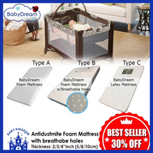 [High Density] BabyDream Antidustmite Foam Mattress With Breathable Holes - Babycot/Graco Playpen