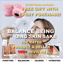 [INSTOCK] ❤️BALANCE BEING BY QING❤️SENSITIVE SKIN SUITABLE❤️SMOOTH  N REDUCE SKIN REDNESS 1 BOX 5PCS