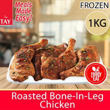 Roasted Bone-In-Leg Chicken [1kg]