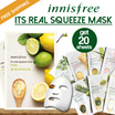 Free Shipping JABODETABEK//Innisfree Its real squeeze mask - 20 pcs