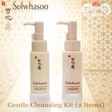 ★ Never Before Price ★ Sulwhasoo Gentle Cleansing Kit ( Oil 50ml + Foam 50ml = 100ml)