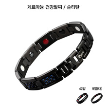 [Ebuty] Sun titanium germanium health bracelet 42 eggs, 9 eggs (large) selection / size adjuster included / Sports players love / free shipping