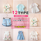 Sj237Kids clothing!Girls dress / collarband embroidery coat / Girl Dress / embroidery cotton skirts / shorts pants/ embroidery / Jeans /pants/ vest skirt / Dress / embroidered vest dress /