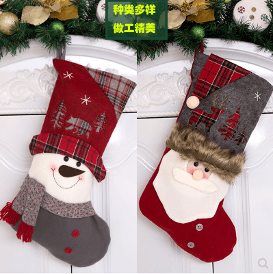 Large Christmas Ornaments.Christmas Ornaments Large Christmas Socks Candy Bag Christmas Tree Ornaments