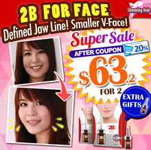 💘Super Sale + Coupon💘2B Alternative For Face Slimming Serum 7mlx2vials/Contours and achieve VFace