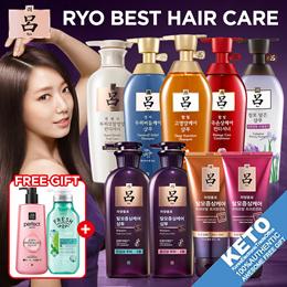 ▶Qoo10 day Sale◀[RYO] Shampoo/conditioner/essence/rinse/hair pack/hair plus/jayang hambit