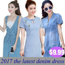 Jeans / Denim Dress / Denim Dress / Denim Dress / Korean Dress / Short Sleeve T-Shirt / Jeans Set