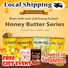 [PO] ◆ Event Price ◆ Honey Butter Almond ◆ korean food / korean snack / Honey butter chip