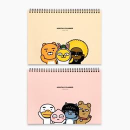 [SWEET MANGO] KAKAO FRIENDS Monthly Planner / UNDATED - diary monthly scheduler stationery organizer
