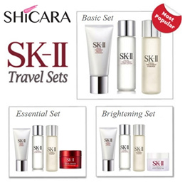 SK-II Set - For your everyday skincare needs. Cleanser Lotion Essence RNA