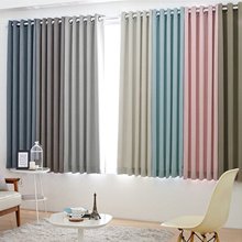 Blackout Window Curtain★High-Quality Solid Color★8 Color/99% Sunlight Protection★2sheet Sale