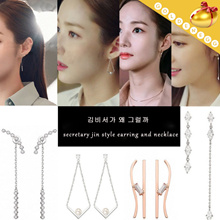 Korean Drama Hot trend ★secretary Kim style earring and necklace★ Elegant woman style/ Fashion Acces