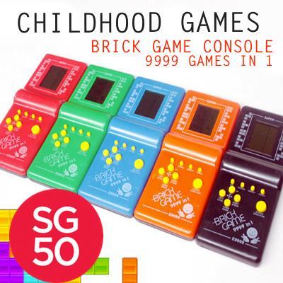Qoo10 Brick Game Console Computer Game