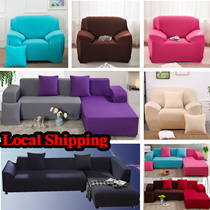 Local Shipping  Universal Sofa Cover  Sofa cushion Cover Plain Color Sofa bed Protector  Elastic