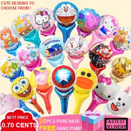 ********Foil Balloon For Birthday/Party/Children Party/Handheld Balloon
