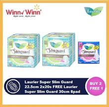 Laurier Super Slim Guard 22.5cm 2 x 20s FREE Laurier Super Slim Guard 30cm 8pad