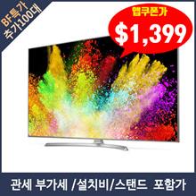 LG 65inch SUHD TV 65SJ8000