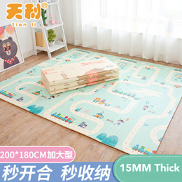 【15mm XPE 】180*200 XPE Baby Play Mat Crawling Mat Large Foldable Waterproof Playmat