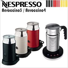 Nespresso Aero Chino 3, 4