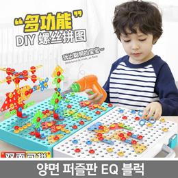 儿童拧螺丝玩具电钻工具箱动手拼拆组装益智玩具男孩积木拼图