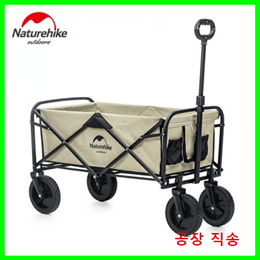 Naturehike /折叠小推车/可调节长度/NH19PJ001
