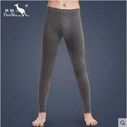 e5d8c13e0b Kangaroo Men s cotton thin paragraph warm pants base cotton trousers cotton  Qiuku men single -