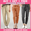 [BUY 1 +1]  BEST SELLER JOGGER PANTS - CELANA WANITA - CELANA JOGGER