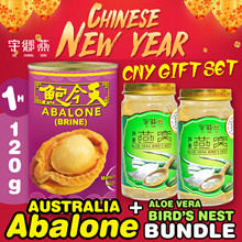 Bundle of 3 ❤ Australia Abalone+Birdnest Gift Set ❤ Australia Abalone 1 H/Pc (DW:120g) + 2 Aloe Vera
